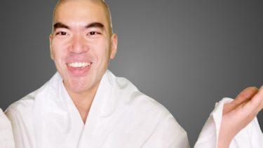 【次回の瞑想会】感覚を研ぎ澄ます瞑想
